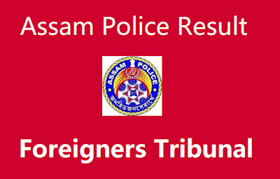 Assam-Police-Results-2019