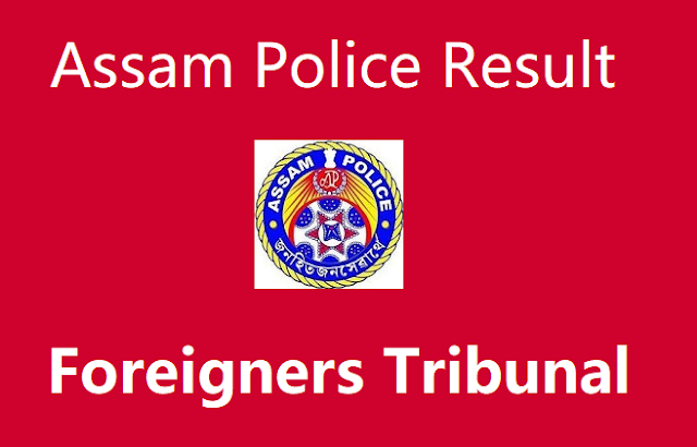 Assam Police Results 2019