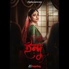 Indu webseries  & More