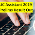 LIC Assistant Result 2019 Declared for All Zones: Check Here