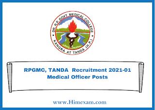 RPGMC, TANDA  Recruitment 2021-01 Medical Officer Posts