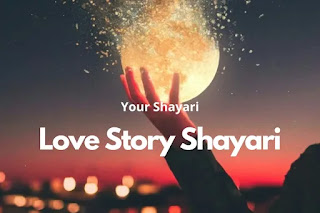 Best Love Story Shayari For Facebook And Whatsapp