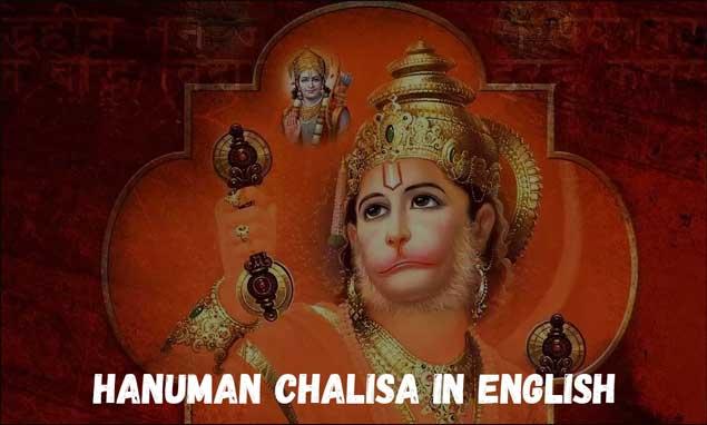 Hanuman Chalisa In English (Explained  with Hindi)