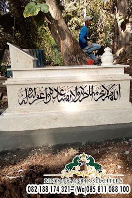 Kuburan Makam Model Uje, Makam Uje Tulungagung