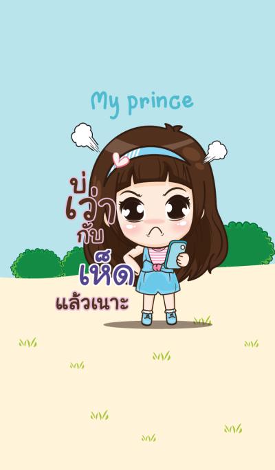 HED my prince_E V05
