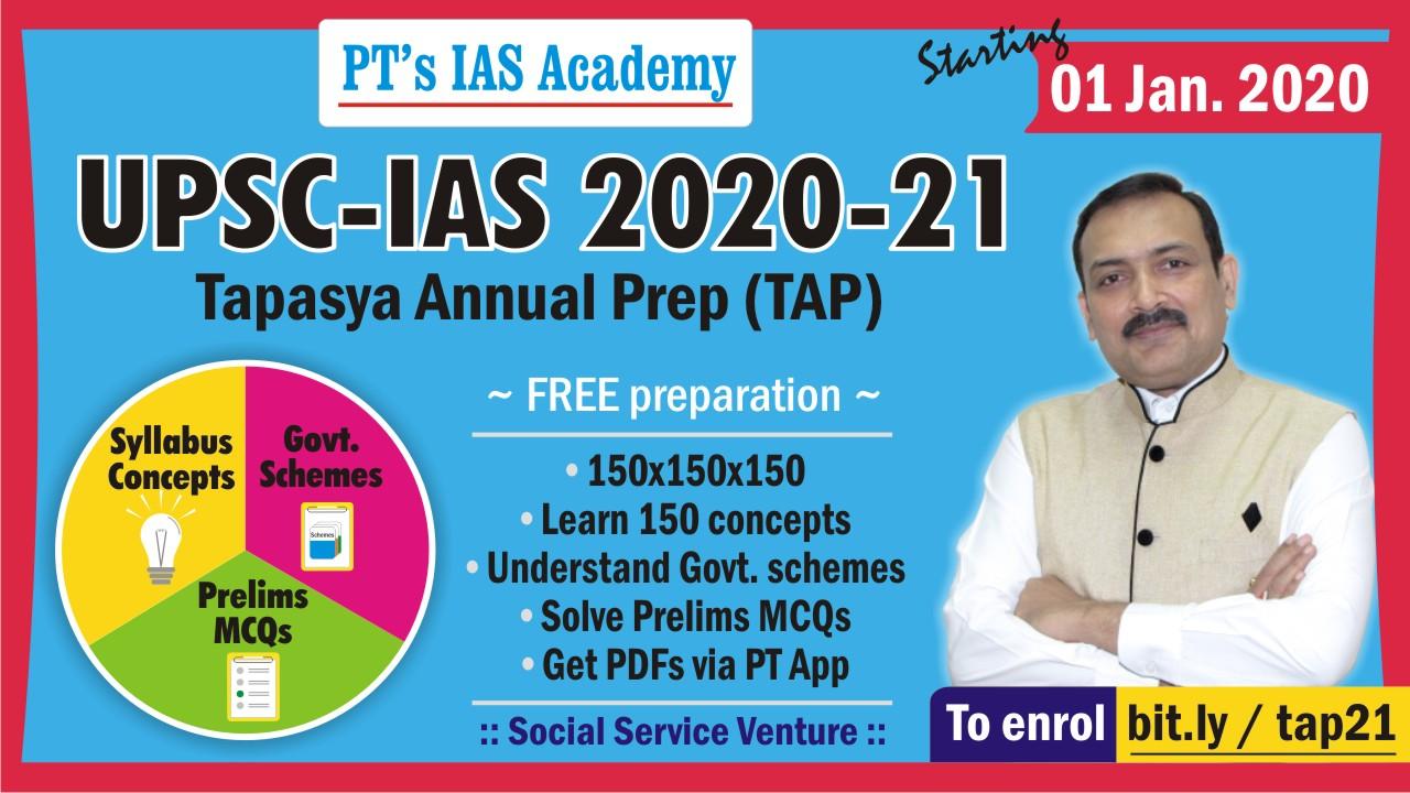 TAP, Sandeep Manudhane Tapasya, PT education