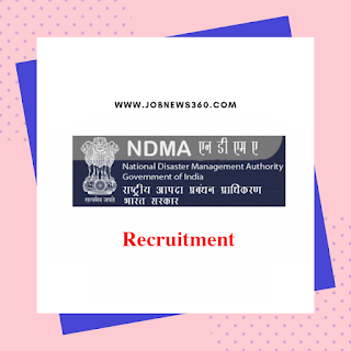 NDMA Recruitment 2019 for Project Accountant/Administrative Officer