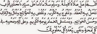 Sholawat Nariyah / Tafrijiyah