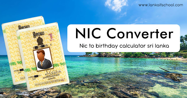nic to birthday converter | nic birthday calculator | dob from nic | nic to birthday converter online
