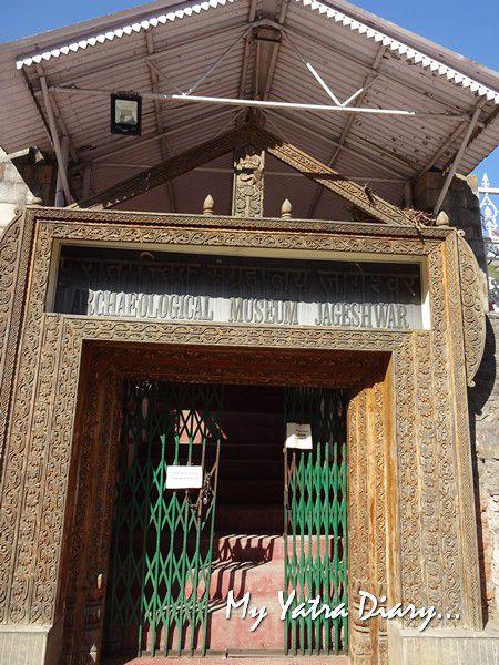 ASI Museum Jageshwar Uttarakhand