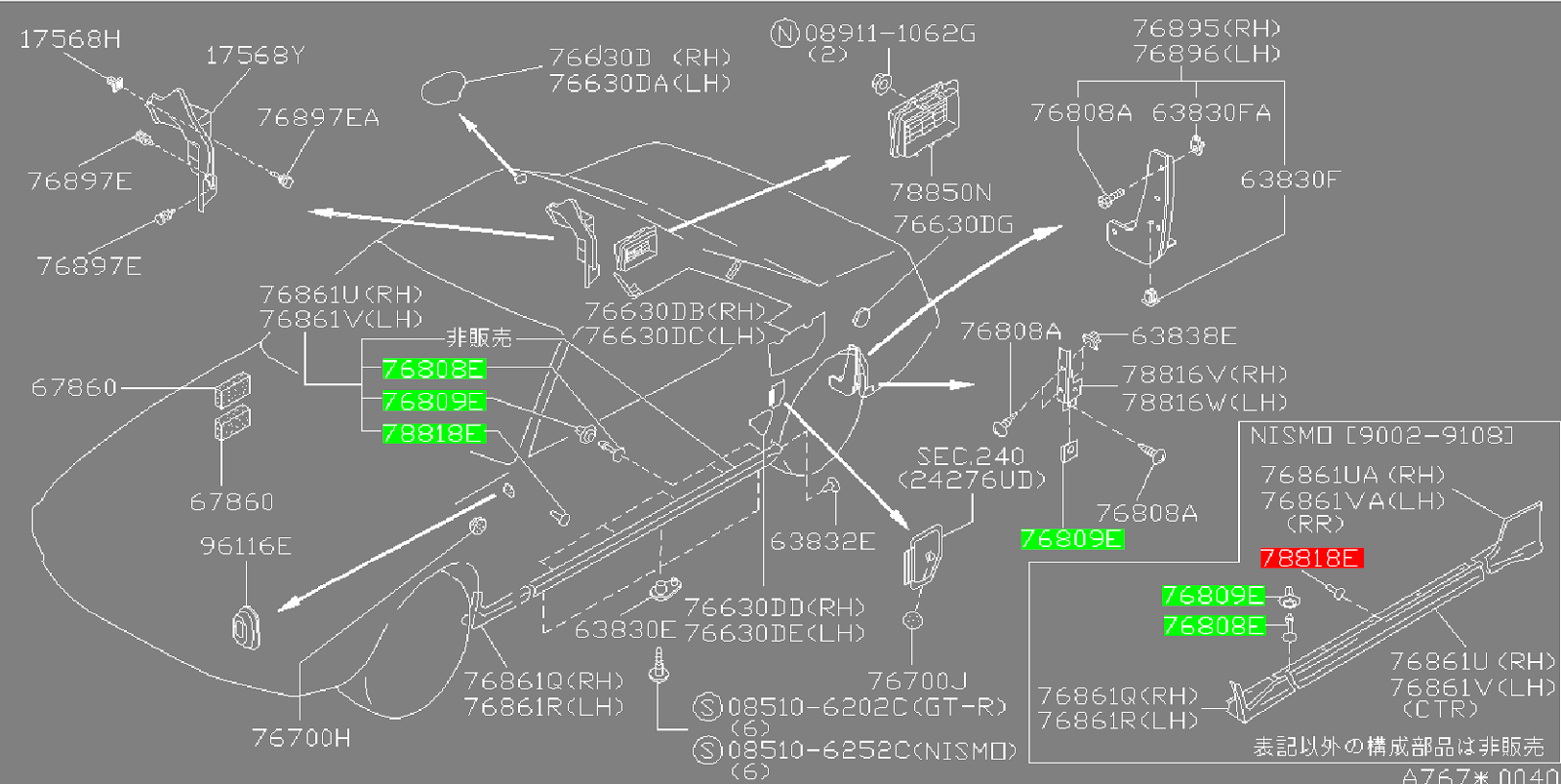 Bnr32 Gt R Sideskirt Clips G 05u00 G 05u00 G 05u00