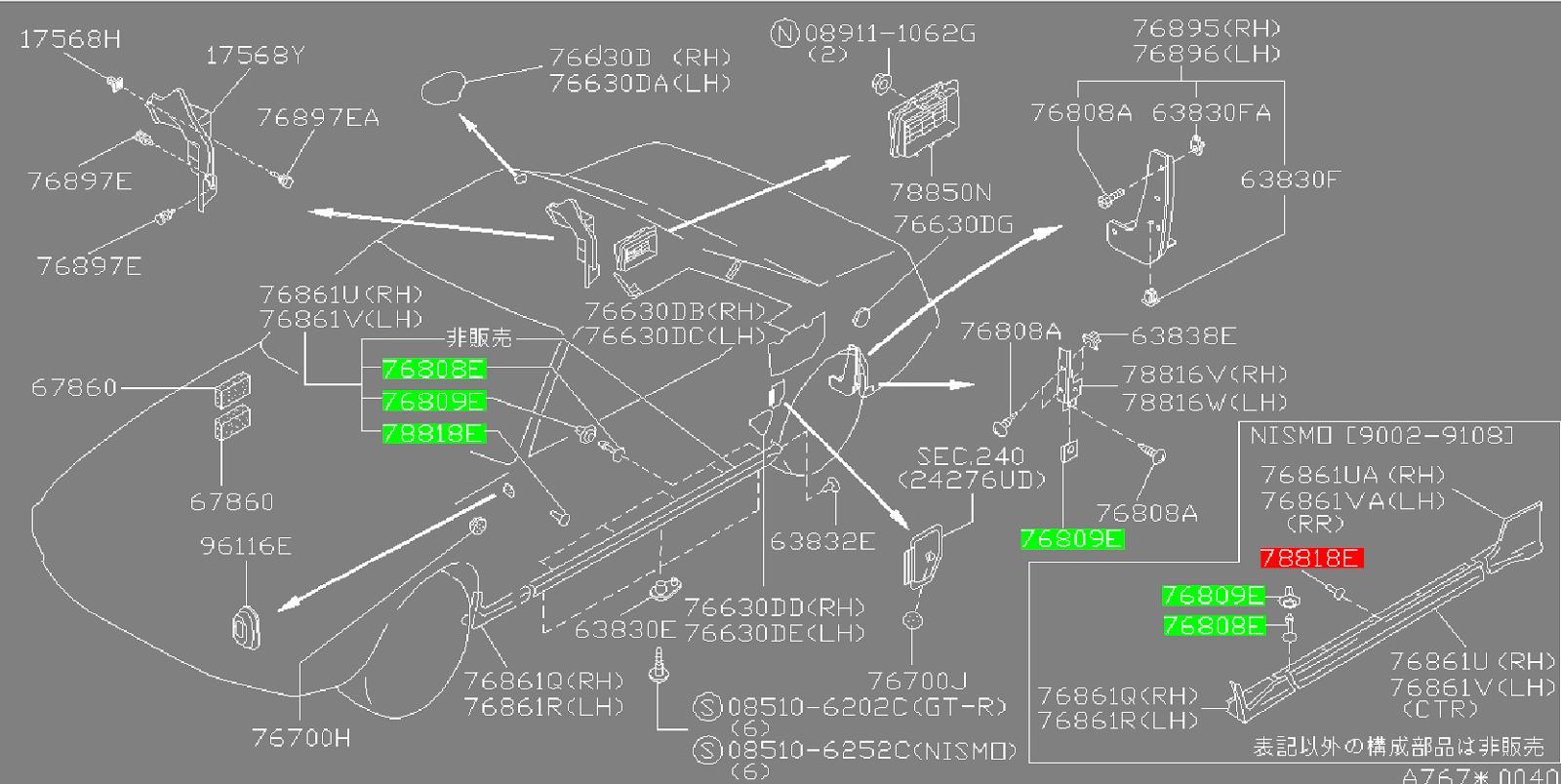 Bnr32 Gt R Sideskirt Clips G 05u00 G 05u00 G