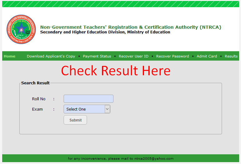 16th NTRCA Prili Result Has Been Published | Check Here Now