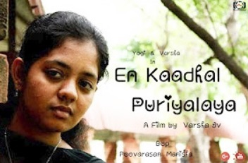En Kaadhal Puriyalaya – Tamil Official Short Film | A Film By Varsha Jv