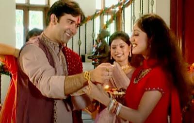 Ye Raksha Bandhan