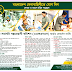 Bangladesh Army ( AFNS) Armed new job circular 2019 । newbdjobs.com