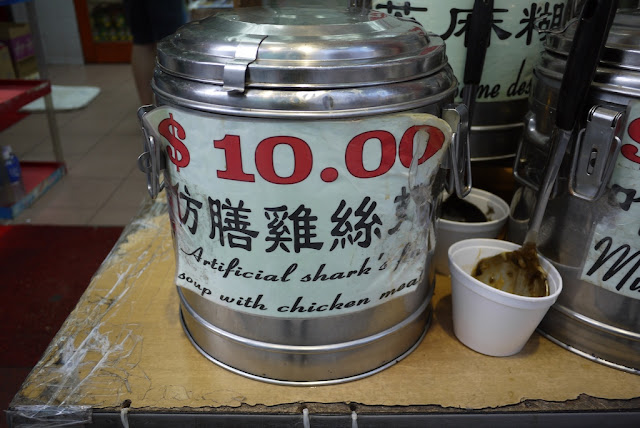 "Large container of soup in Macau labeled as ""Artificial shark's fin soup with chicken meal"""