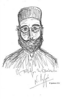 Ν. Λυγερός: Αναφορά στον Γρηγόρη Αυξεντίου