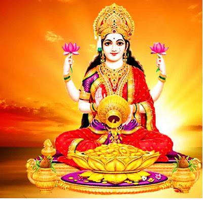 Shri Laxmi Stuti