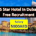 5 Star Hotel Jobs In Dubai | With Good Salary & Benefits | Dubai Hotel Jobs |