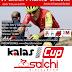 Coslada recibe al ciclismo madrileño con el VI Gran Premio Salchi