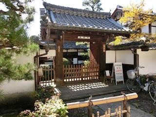 妙心寺養徳院