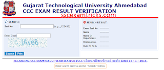 GTU CCC Result 2015 for Phase 8