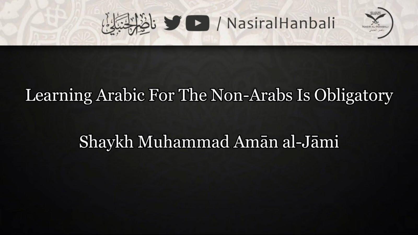 Iman S Home School Arabic Vocabulary Interactive Notebook