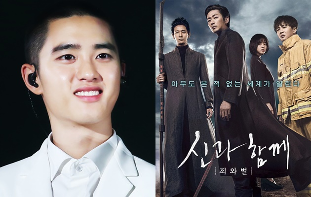 Along With The Gods Director Confirms Do Kyungsoo Will Star In