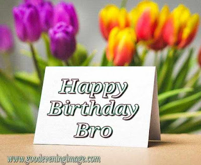 happy birthday brother hd images