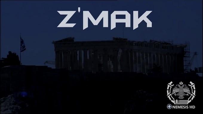 Ζ-ΜΑΚ: Οι «αόρατοι» φρουροί των βραχονησίδων – Βρίσκονται σε κάθε «γωνιά» του Αιγαίου (+Bonus βίντεο)