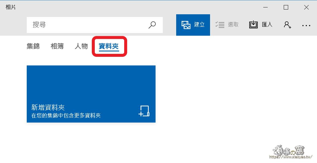Windows10 相片可在影片添加慢動作畫面、手繪插圖