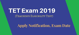 Assam TET 2019 Official Notification For Lower Primary(LP) And Upper Primary(UP), Apply Online
