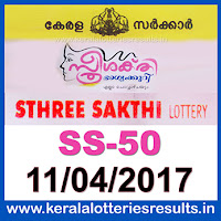 sthree-sakthi lottery ss50, sthree-sakthi lottery 11 4 2017, kerala lottery 11 4 2017, kerala lottery result 11 4 2017, kerala lottery result 11 04 2017, kerala lottery result sthree-sakthi, sthree-sakthi lottery result today, sthree-sakthi lottery ss50, keralalotteriesresults.in-711-04-2017-ss-50-sthree-sakthi-lottery-result-today-kerala-lottery-results, kerala lottery result, kerala lottery, kerala lottery result today, kerala-govessment-result-gov.in-picture-image-images-pics-pictures