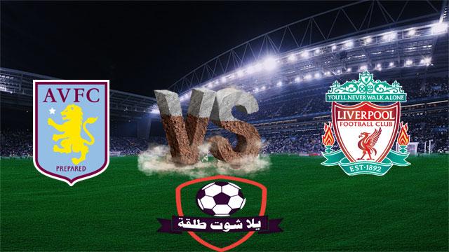 liverpool-vs-aston-villa - بث مباشر ليفربول واستون فيلا - مباراة ليفربول واستون فيلا بث مباشر - بث مباشر مباراة ليفربول واستون فيلا - ليفربول واستون فيلا مباشر