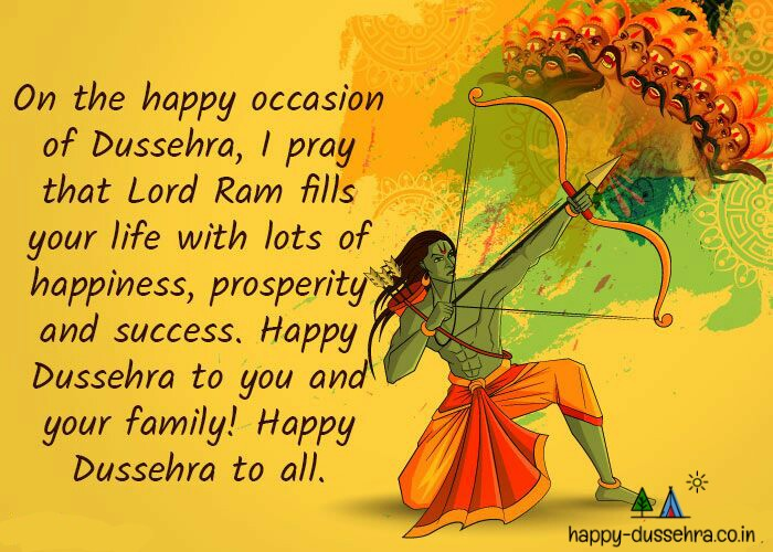 Happy Dussehra 2021 Messages Collection
