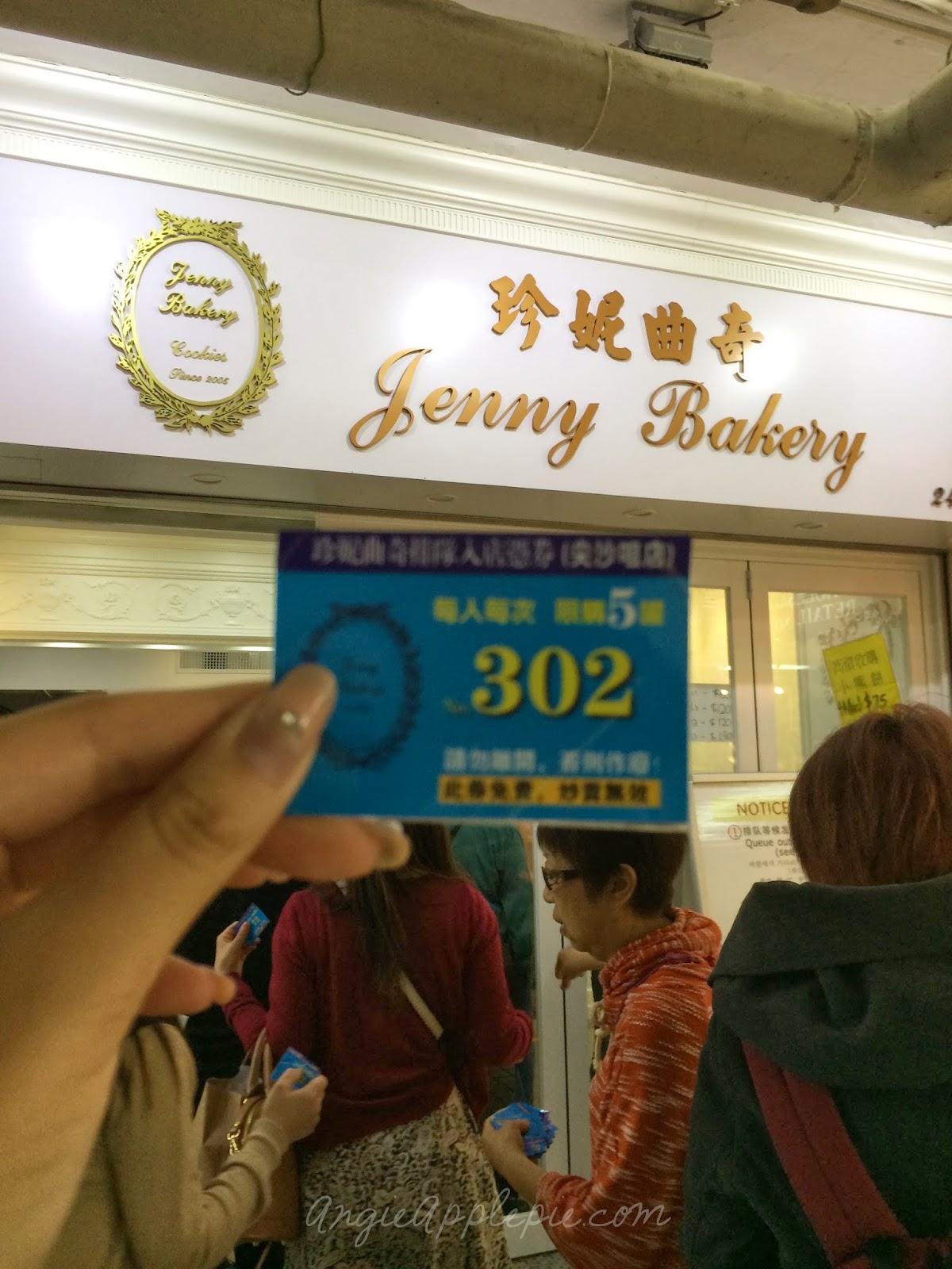 Jenny Bakery 珍妮曲奇