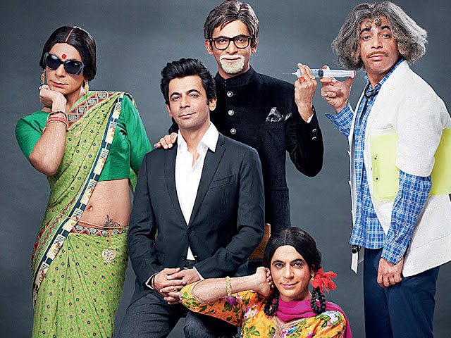Sunil Grover Contact Number