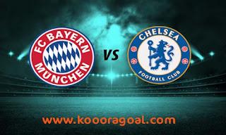 مشاهدة مباراة بايرن ميونخ وتشيلسي بث مباشر اليوم 8-8-2020 دوري أبطال أوروبا