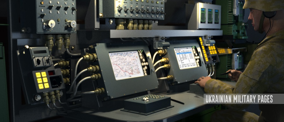 комплекс автоматизованого управління (КАУ) артдивізіоном «Оболонь-А»
