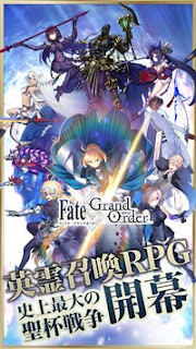 Fate Grand Order Mod APK Free Shopping