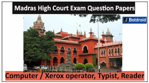 Madras High Court Previous Year Question Paper with Answer | Hall Ticket 2019 Download
