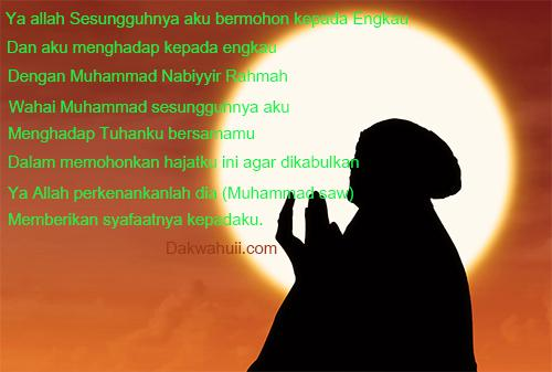 Dzikir Doa Setelah Sholat Sunnah Hajat Khusus Rezeki Dan Jodoh Yang Mustajab
