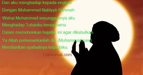 Dzikir Doa Setelah Sholat Sunnah Hajat Khusus Rezeki Dan
