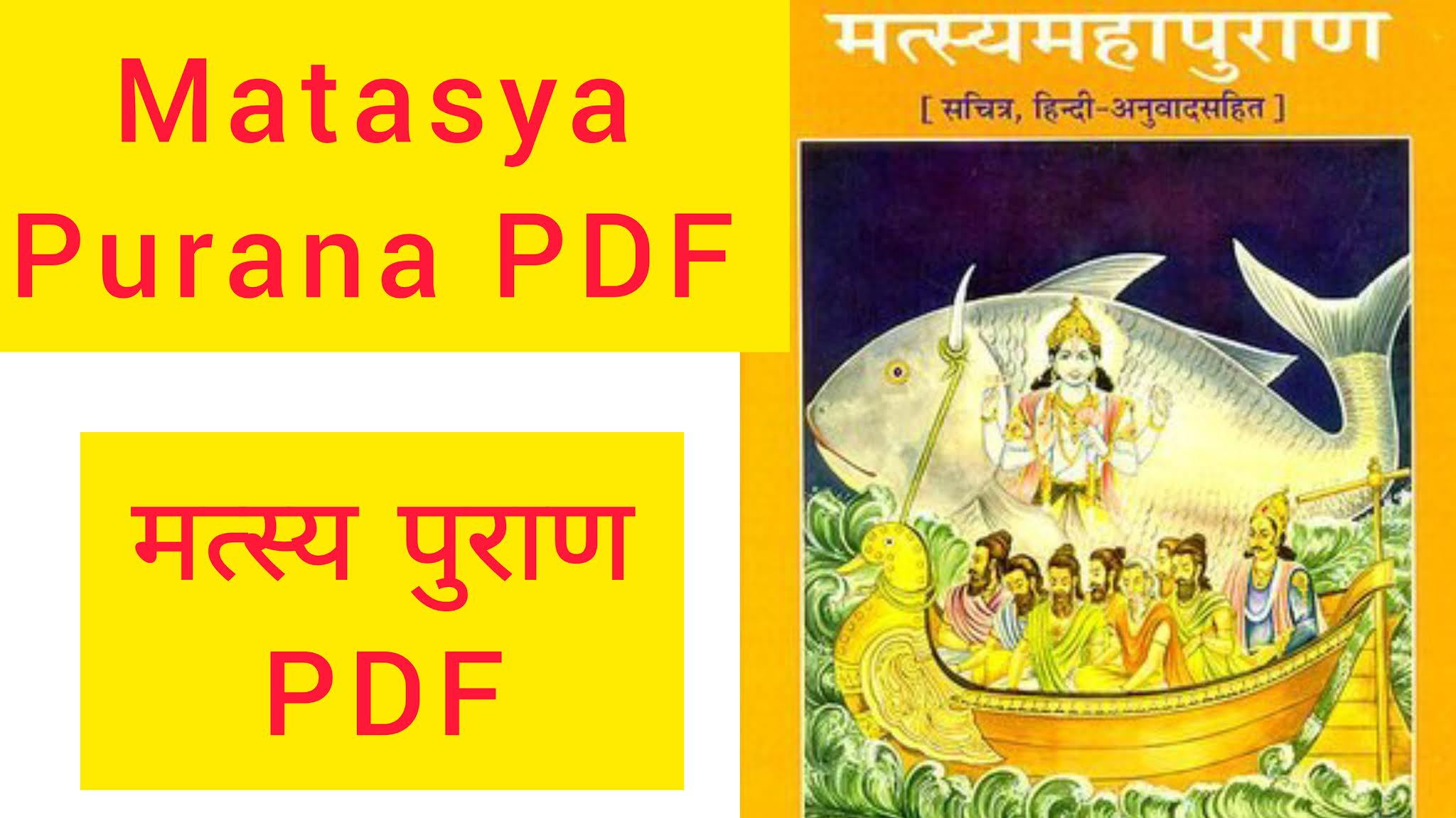 Matsya Purana PDF