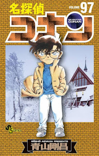名探偵コナン コミック 第97巻 | 青山剛昌 Gosho Aoyama |  Detective Conan Volumes