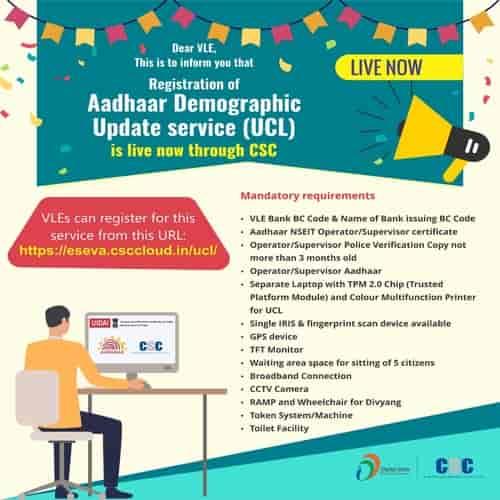 CSC Aadhaar UCL Registration