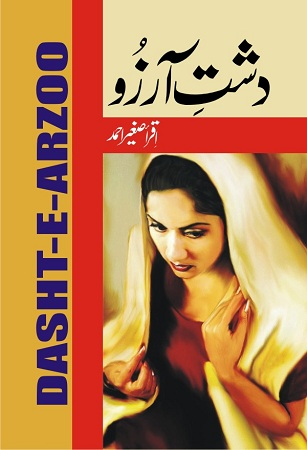 Dasht e arzoo by Iqra Sagheer Ahmed Part 1 Online Reading