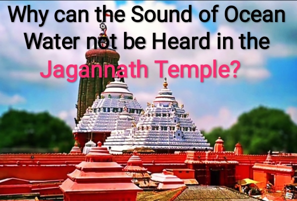Jagannath Temple Interesting Facts and Religious Importance: Why can the Sound of Ocean Water not be Heard in the Jagannath Temple?
