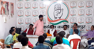 कांग्रेस सोशल मीडिया टीम का हुआ गठन | #NayaSaberaNetwork